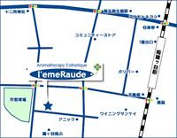 レムロード川口店